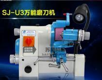 合伙人企业:苏机机械小型磨床、磨刀机、研磨机、吸盘等机械及机床附件