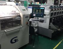 二手凯格全自动印刷机GKG-G5