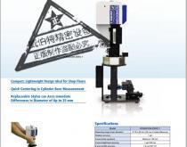 合作企业:昆山威伯特--专业非标检具/夹具设计制造、提供整套测量方案