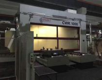 在位出售:海科特CWK1000四工位立卧转换卧式加工中心