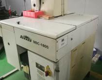 在位出售:二手美国善能MBC-1805卧式内圆珩磨机