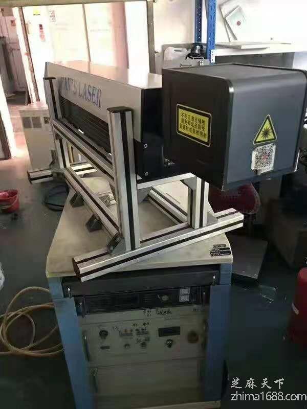 二手深圳大族DP-80S激光打标机