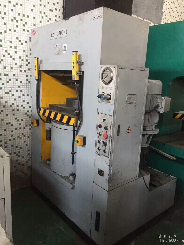 二手香港大同CMH-500EI框架式油压机