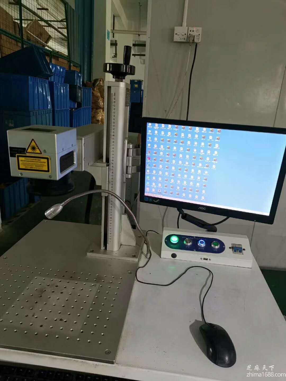 二手大鹏激光YLP-20W光纤激光打标机