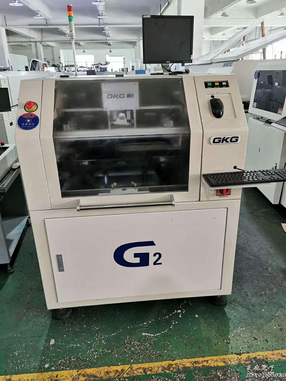 二手GKG G2全自动印刷机