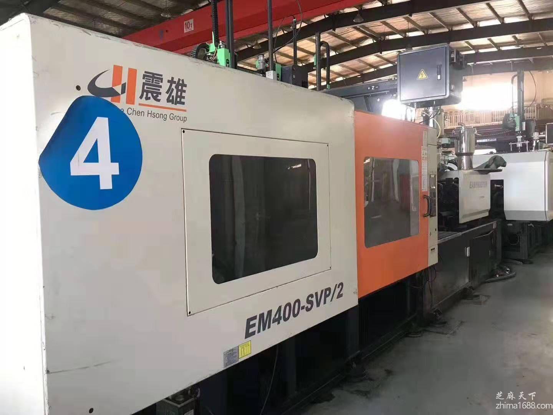 二手震雄EM400-SVP/2伺服注塑机