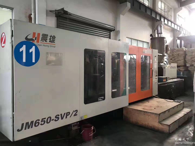 二手震雄JM650-SVP/2伺服注塑机