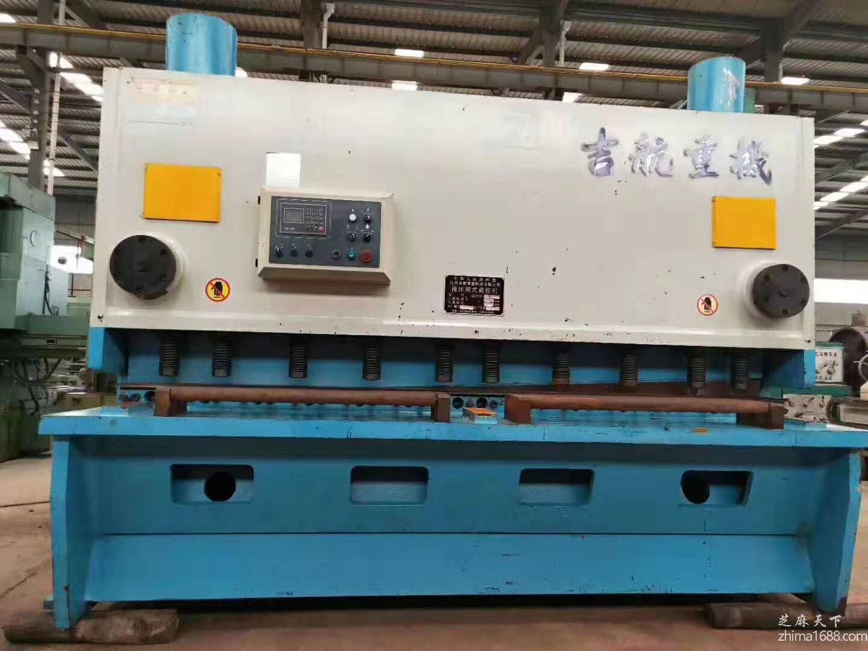 二手江苏吉航QC11Y-16×2500液压闸式剪板机