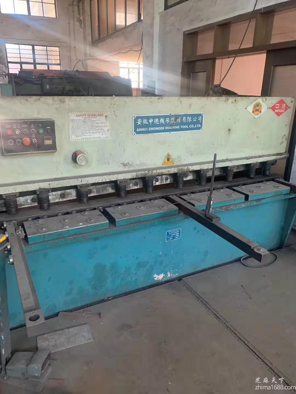 二手安徽中德QC12Y-6×2500液压摆式剪板机