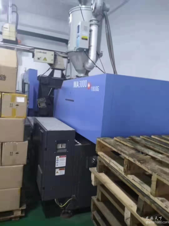 二手海天MA3000/1800G塑料注射成型机