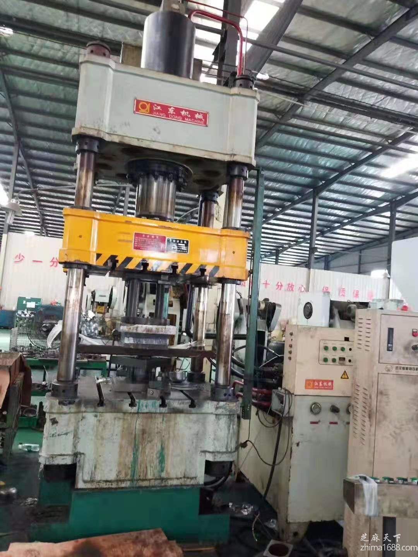 二手江东机械YJ32-200四柱液压机