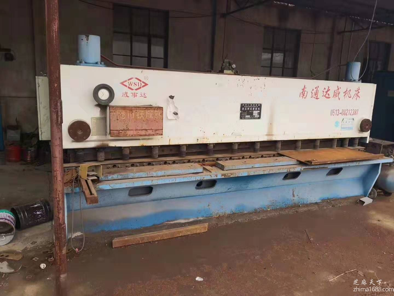 二手南通达威QC11Y-6×4000液压闸式剪板机
