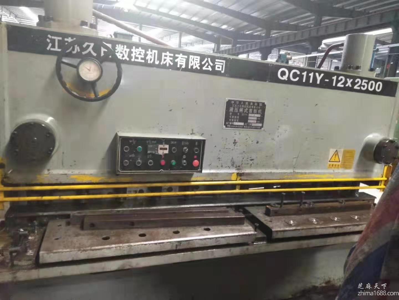 二手江苏久日QC11Y-12×2500液压闸式剪板机