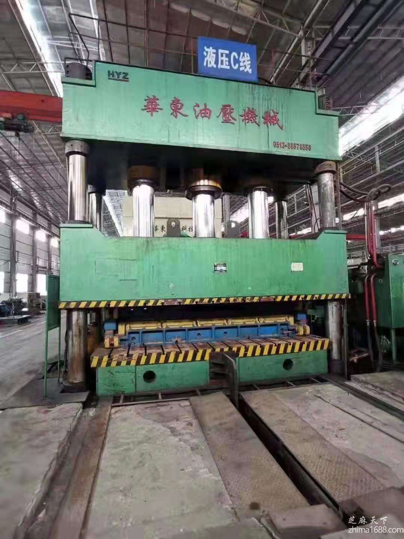 二手华东科技2000吨四柱油压机