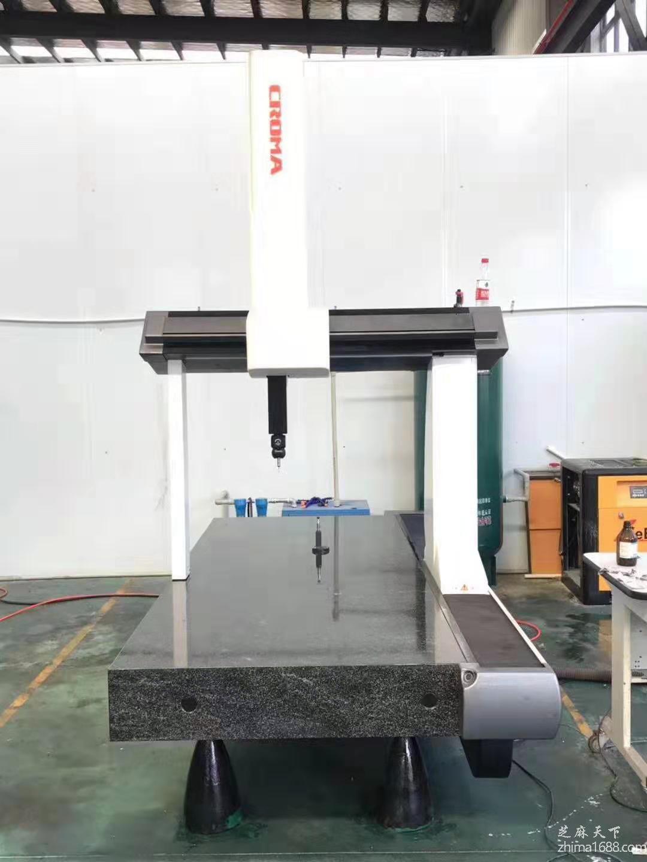二手思瑞Groma10218三坐标测量机