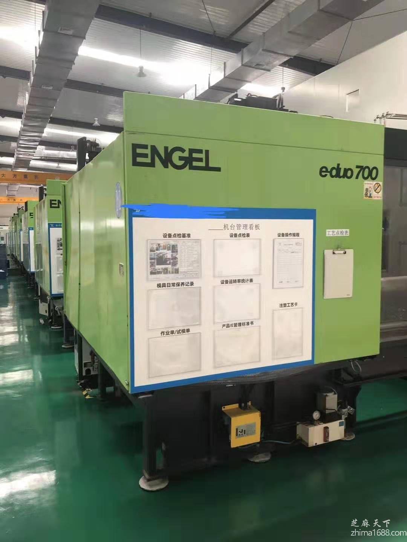 二手恩格尔e duo700纯电动注塑机
