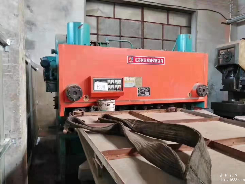 二手江苏创元QC11Y-20×2500液压闸式剪板机