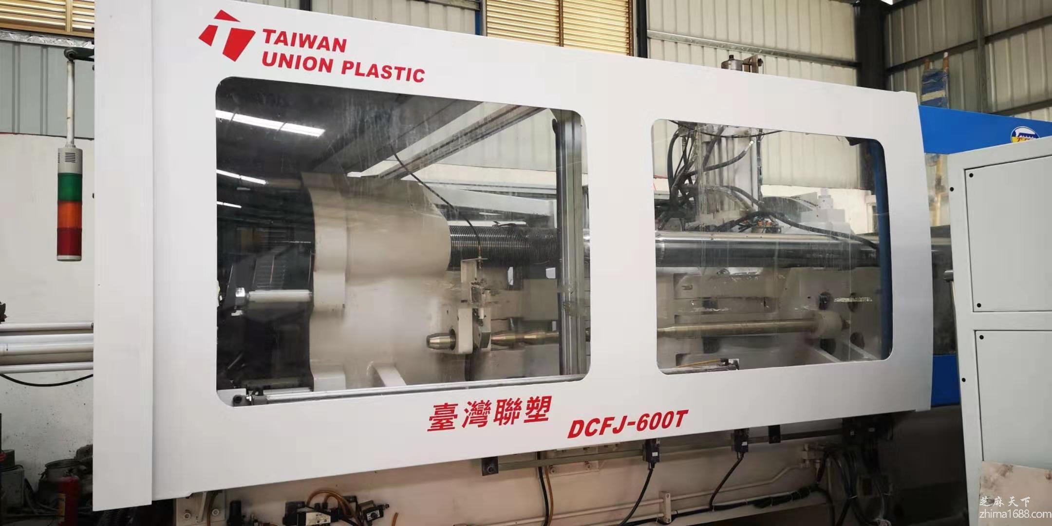 二手台湾联塑600双色注塑机