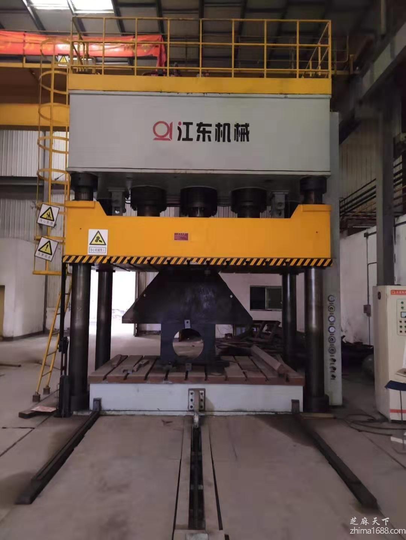二手江东机械YJ32-1000四柱液压机