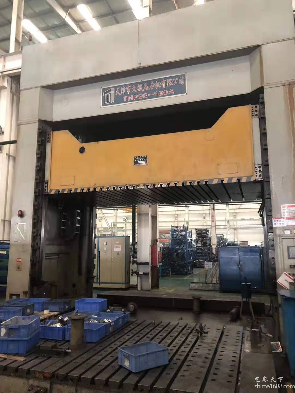 二手天津天锻THP98-160A模具研配液压机