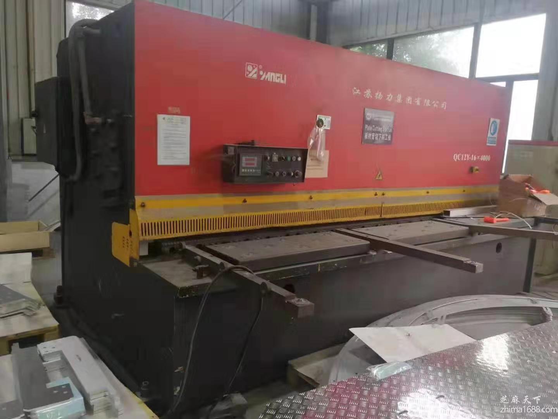 二手江苏扬力QC12Y-16×4000液压摆式剪板机
