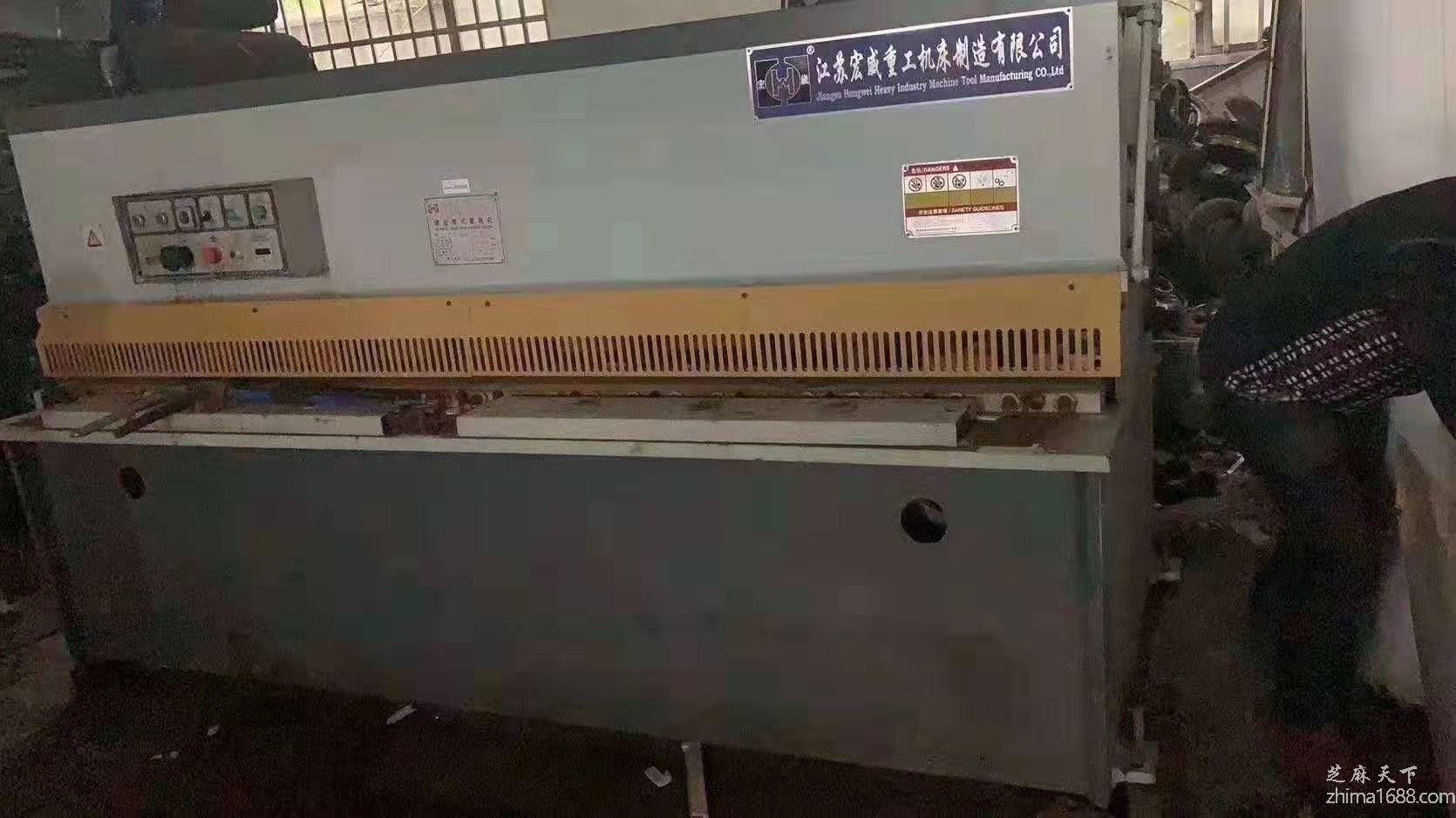 二手江苏宏威QC12Y-4×2500液压摆式剪板机