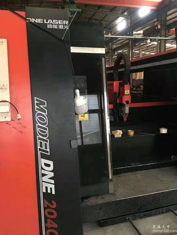 二手迪能4020交换台激光切割机(3000瓦)