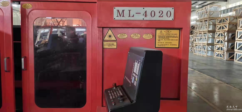 二手扬力ML-4020数控切割机(2000瓦)