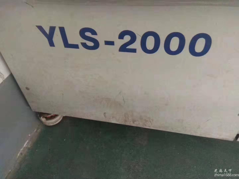 二手镭鸣YLS-2000光纤激光切割机