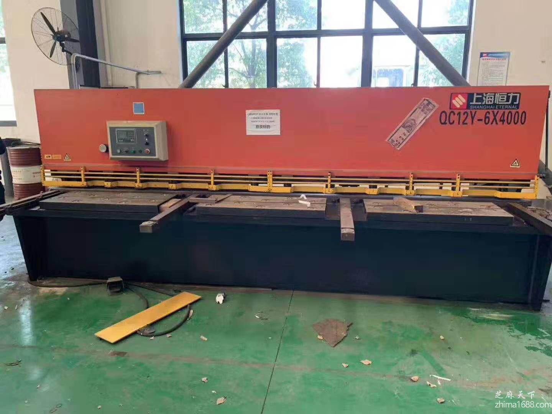 二手上海恒力QC12Y-6×4000数控剪板机