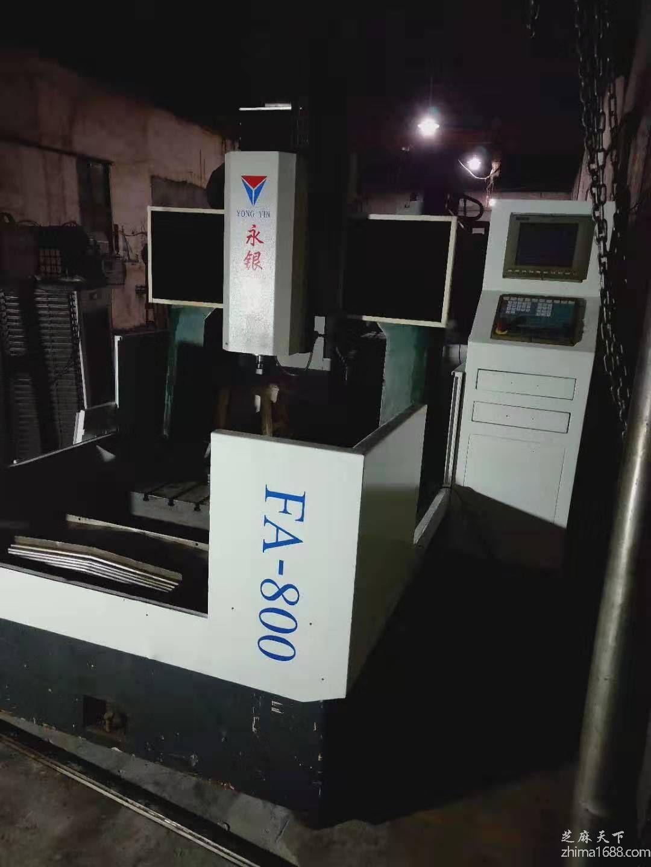 二手永银FA-800精雕机