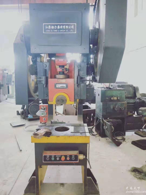 二手江苏扬力J21S-63开式固定台压力机