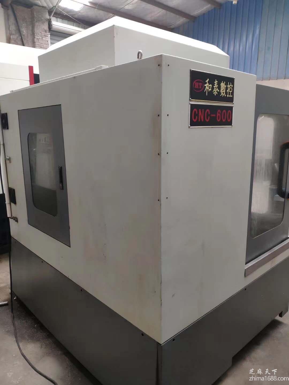 二手和泰CNC-600雕铣机(650)