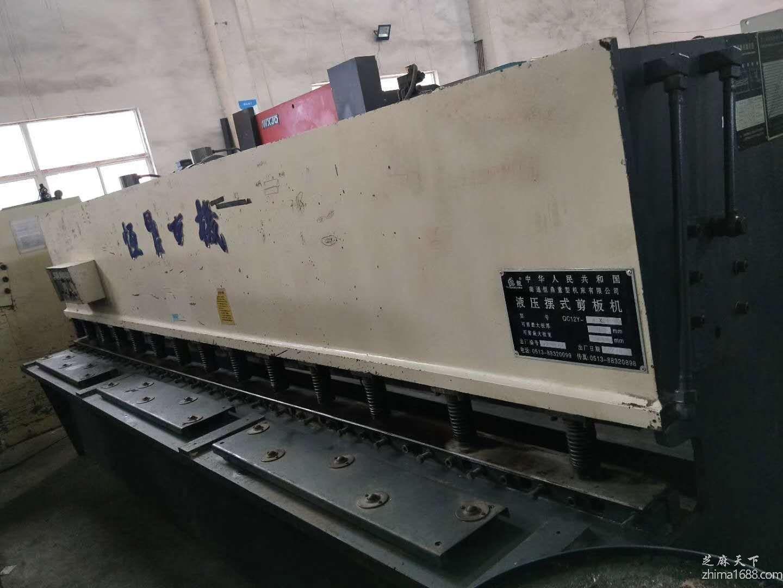 二手南通恒鼎QC12Y-4×4000液压摆式剪板机