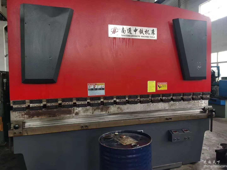 二手南通中铁WC67Y-200/3200液压板料折弯机