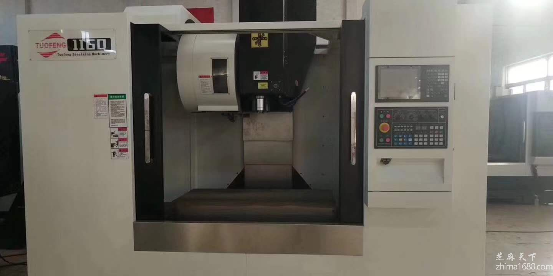 二手拓丰精机LV-1160立式加工中心