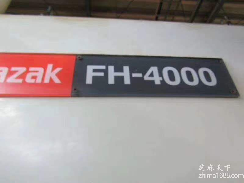 二手马扎克FH-4000卧式加工中心