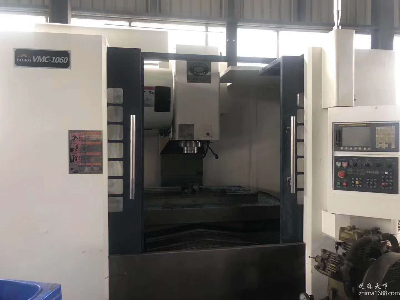 二手保银VMC-1060加工中心