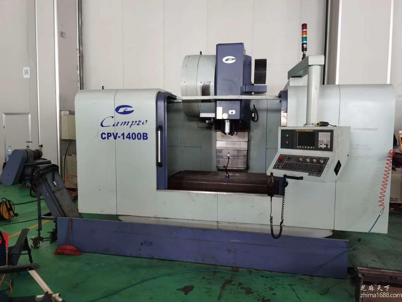 二手台湾凯伯CPV-1400B加工中心