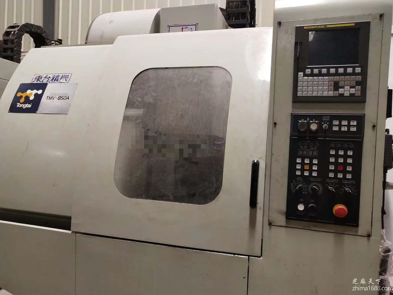 二手东台精机TMV-850A加工中心