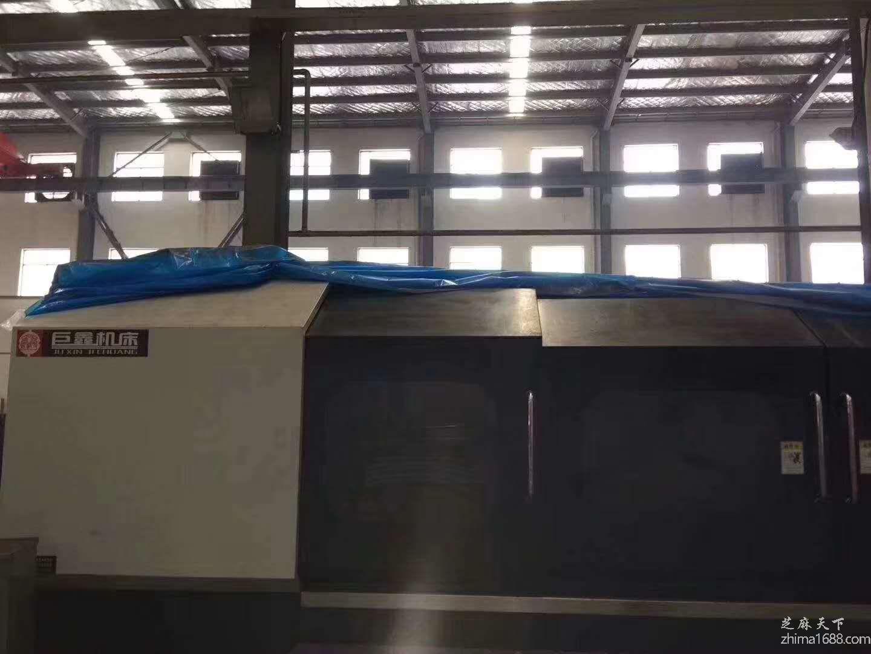 二手巨鑫JXZ150-4000数控铣端面打中心孔钻床