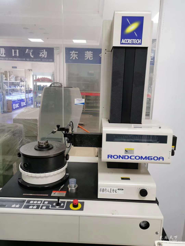 二手东京精密RONDCOM60A圆柱度仪