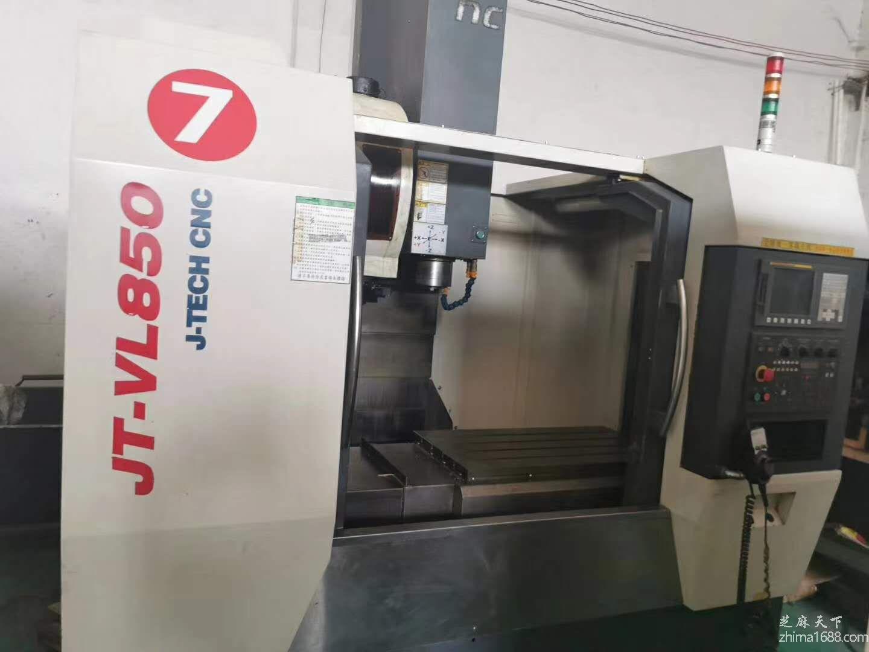 二手佳泰JT-VL850加工中心