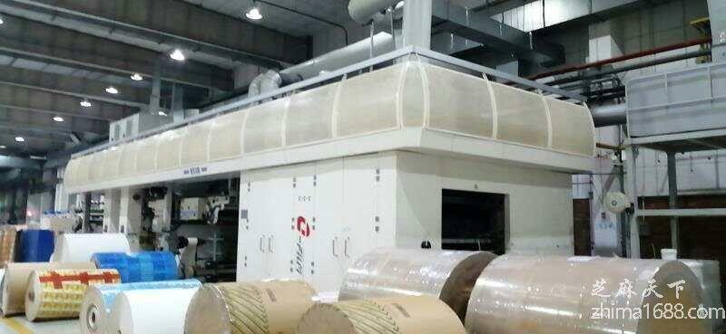 二手西安航天RY71700-8卫星式柔版印刷机