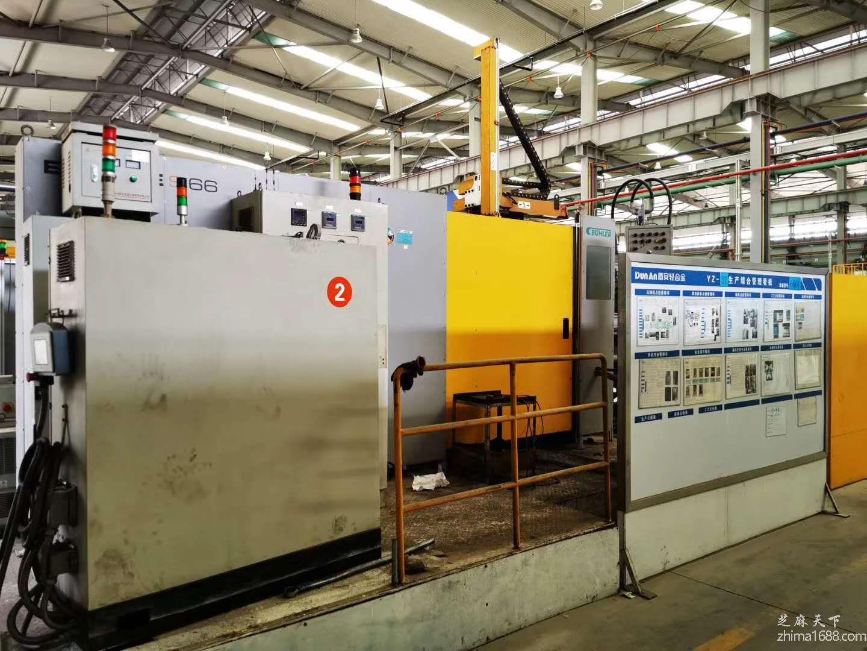 二手布勒660吨压铸机