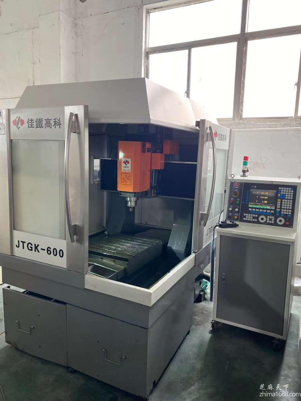 二手佳铁高科JTGK-600精雕机
