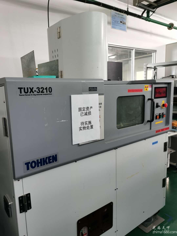 二手日本东研TUX-3210X射线检查仪