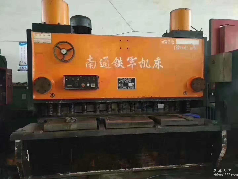 二手南通铁军QC11Y-30×2500液压闸式剪板机