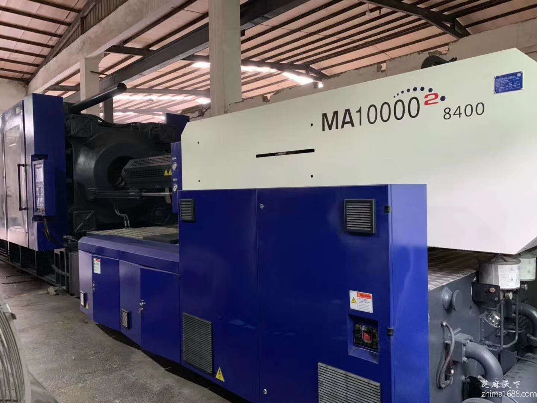 二手海天MA10000 2/8400伺服注塑机