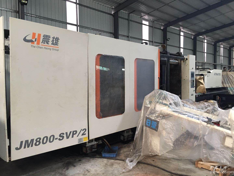 二手震雄JM800-SVP/2注塑机(800吨)